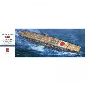 1:350  IJN Aircraft Carrier Akagi Battle Of Midway