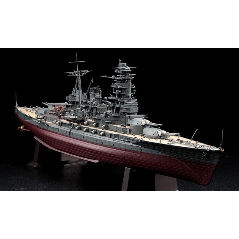 1:350 IJN Battleship Nagato 1941