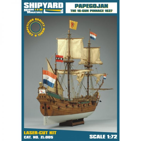 Papegojan 1627 Model Boat Kit - Shipyard (ZL005)